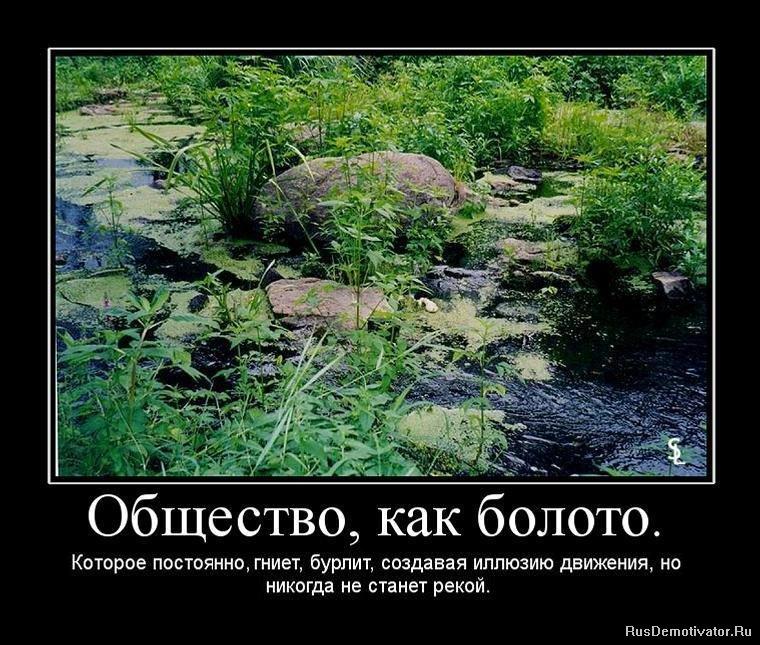 Фото в качестве детально как девушки кончают от огромных членов обоих случаях Распутин
