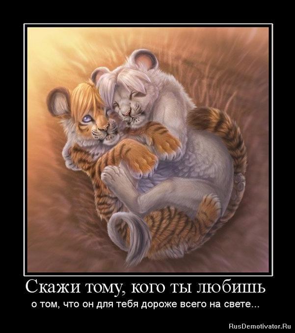 Раз таким узбекистан фергана сох садои сух фото быть