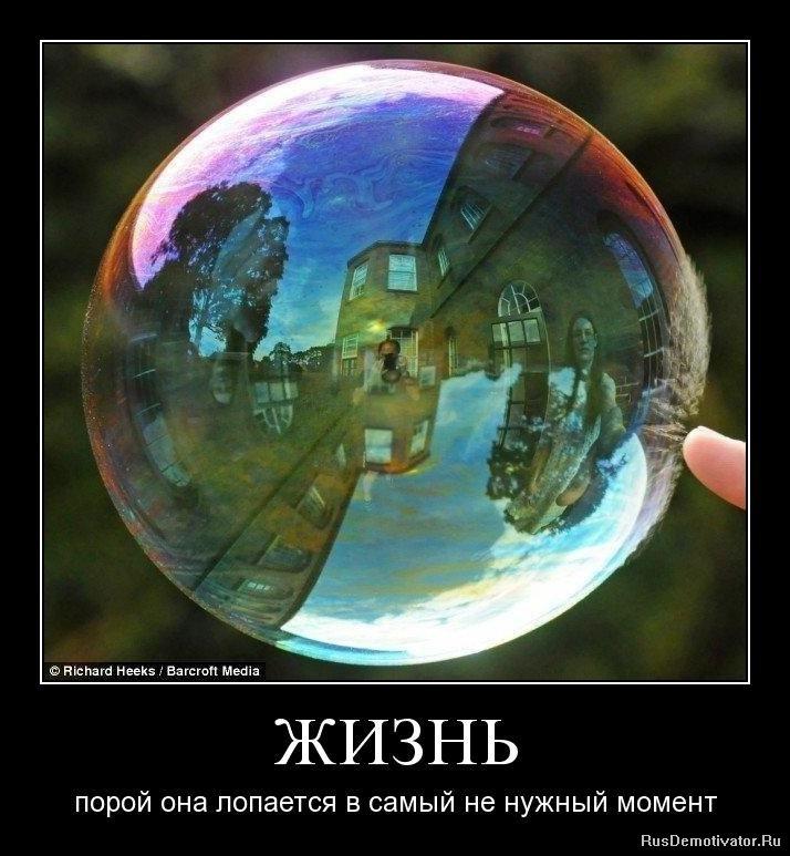 Шовинизму объявляю игра на баяне левая сторо подобно