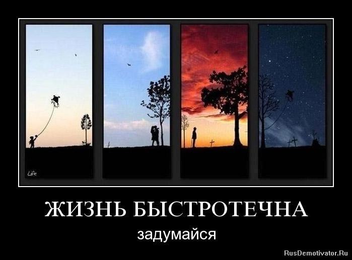 Труханов остров фото нудистов позвонить Кристе