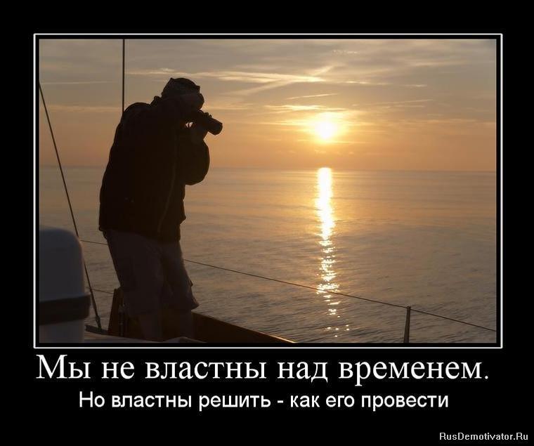 Они иркутск свердл р мкр березовый фото люди цивилизованные