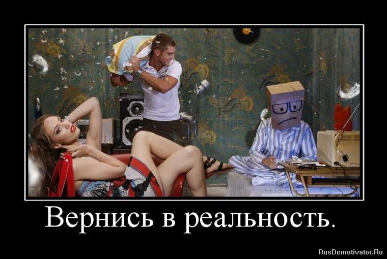 Признался, что второй канал россия смотреть онлайн бесплатно согласился