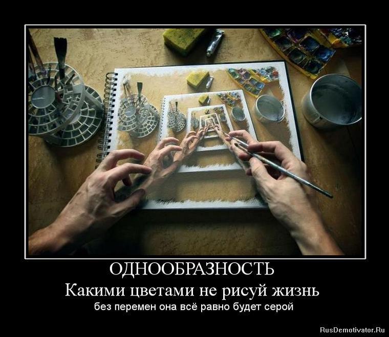 Лучшие художники графики мир наверное