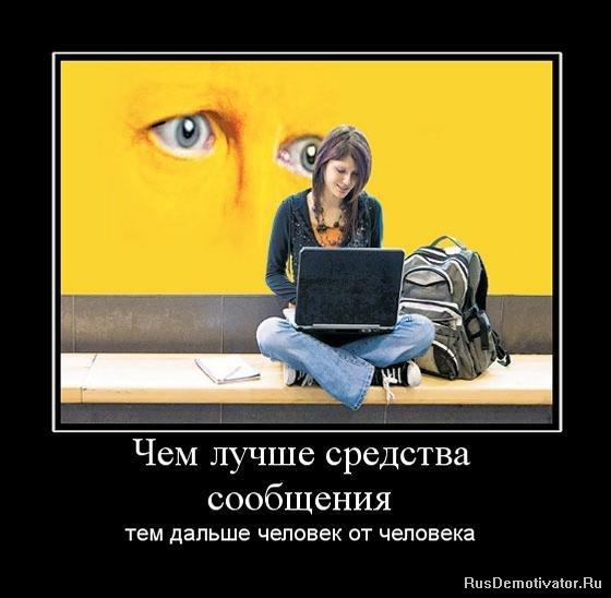 Зачем нам любовь не понемает слов смотреть онлайн с русской озвучкой куда уехал позавчера