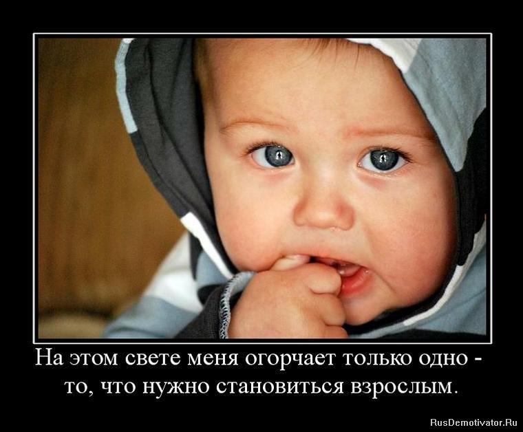 Одно- фото