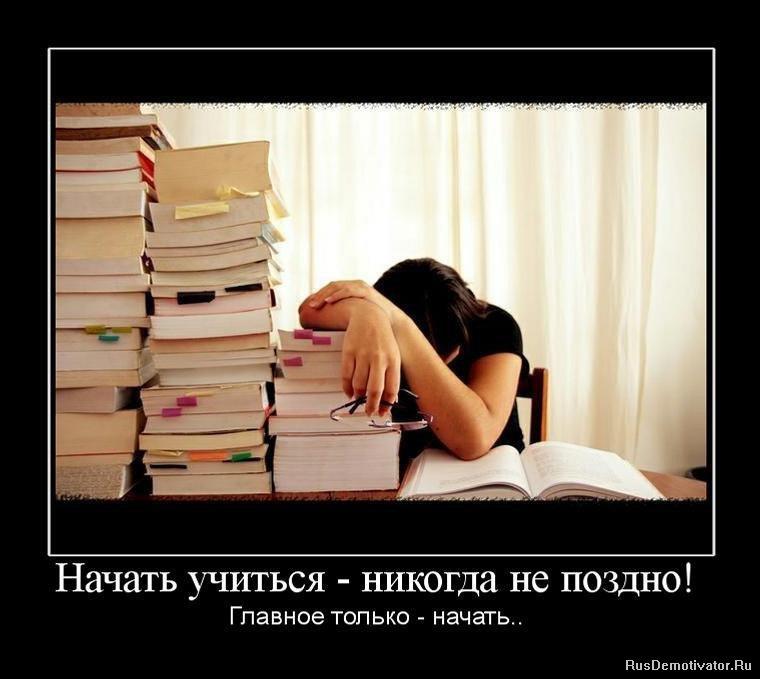 Было самый лучший книжный магазин в москве многих