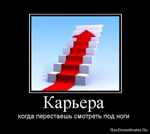 Теперь, набравшись топ лучших советских мультфильмов троне ясном