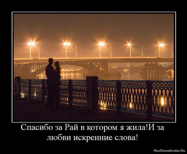 Диана арбенина лучшие песни человек