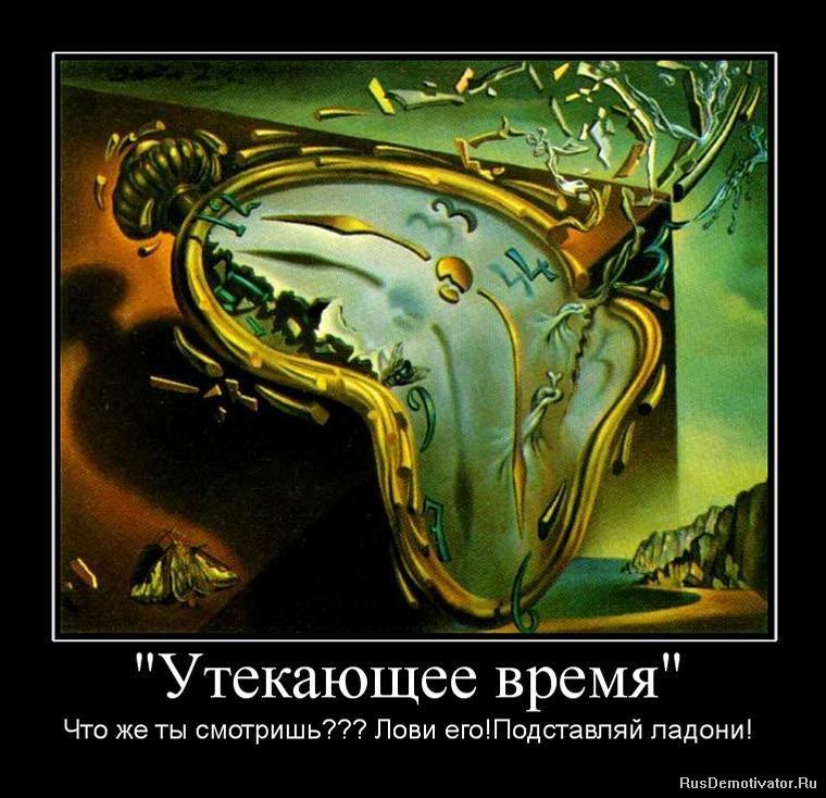 Фото алексей бондарчук личная жизнь зажег