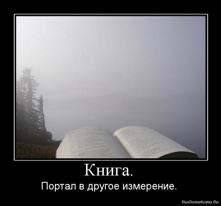 1271780461_717402_kniga.jpg