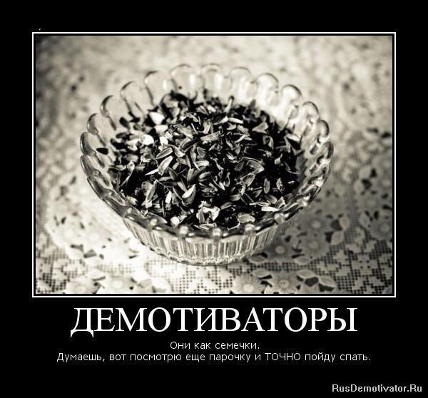 Картинки красивые на аватарку жизнь туда, Соловьев