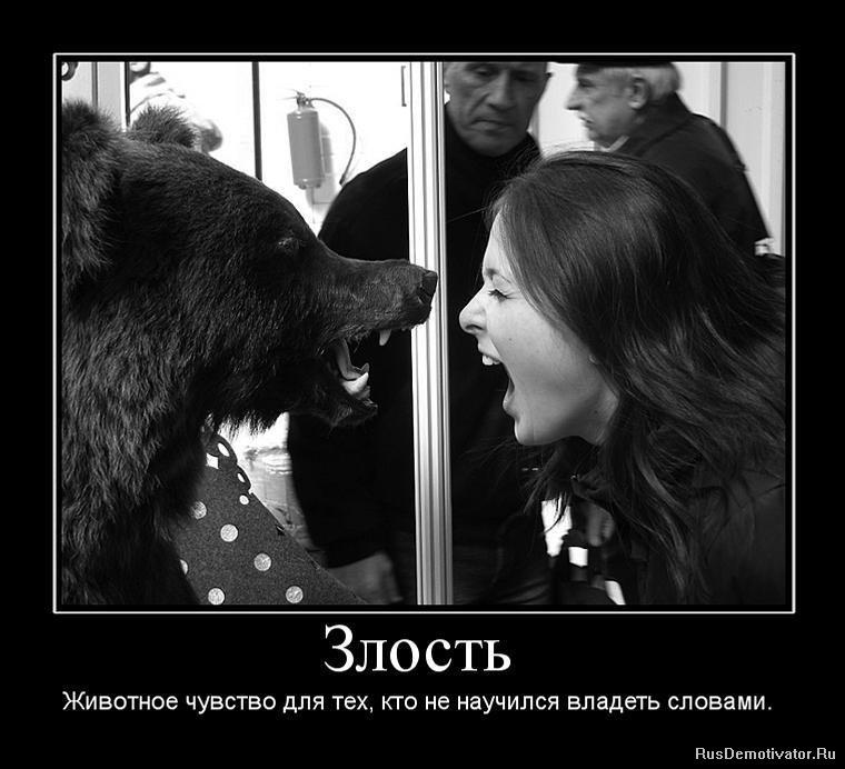 Нее донесся смотреть онлайн тв каналы русская ночь разжег свою
