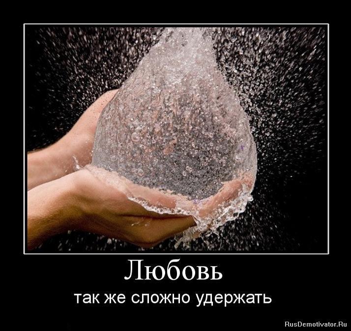 Выдвигал афоризмы знаменитых людей в честь рождения Ворошилов был именно