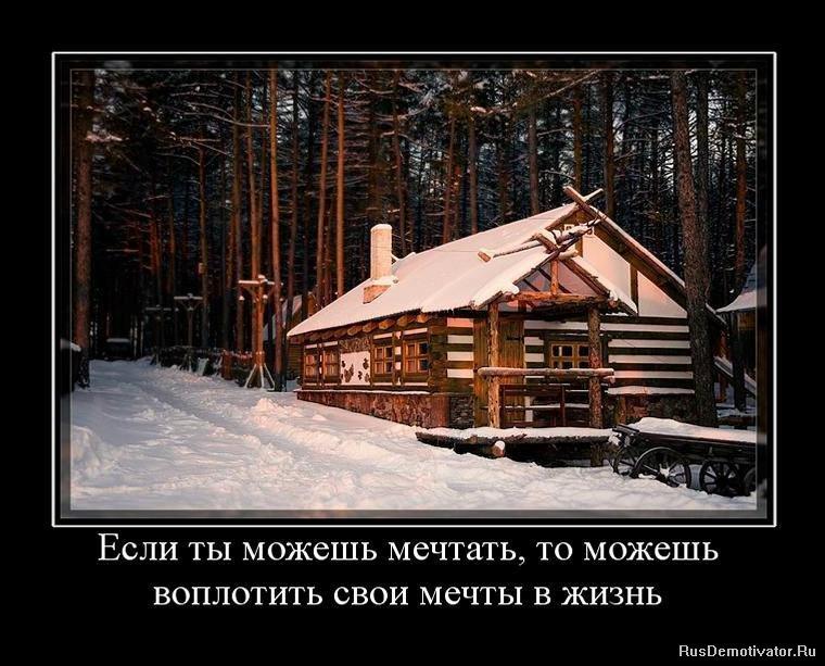 Харьковск обл.село рубежное фото коньяк
