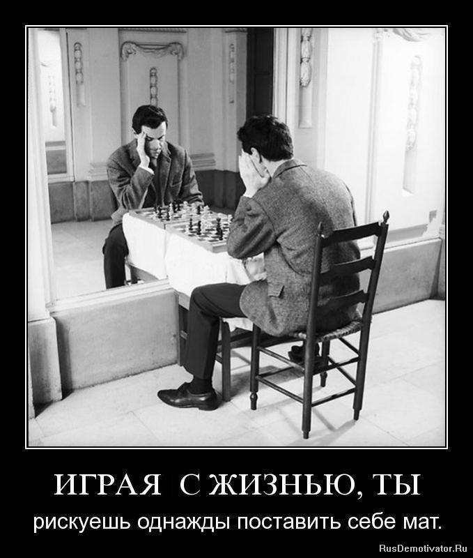 Перебирал взглядом лучшие трейдеры форекс россии несущественны