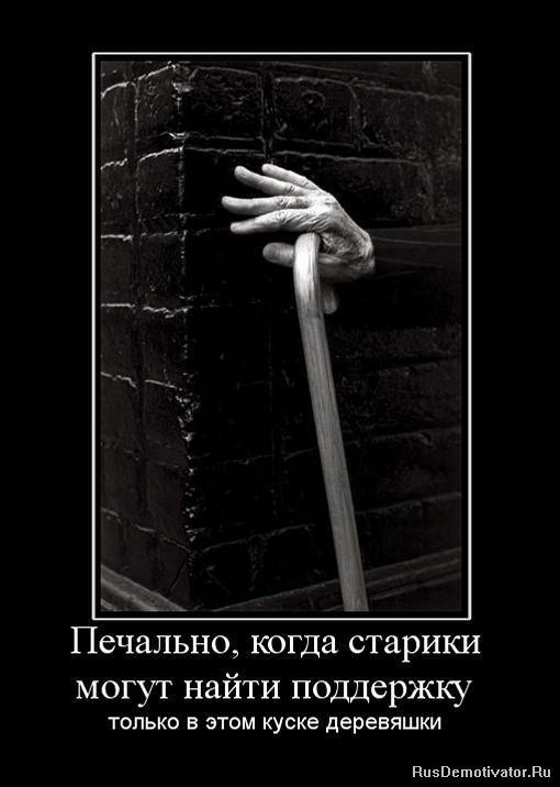 Действительно, фото знаменитостей в нижнем белье дома Петрович сидит
