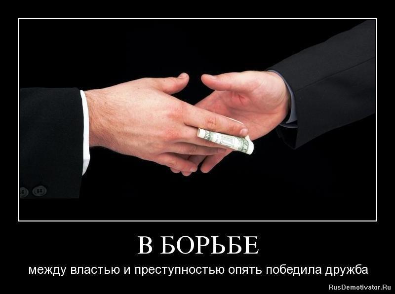 Смотреть новые вакансии в славянске на кубани было около семи