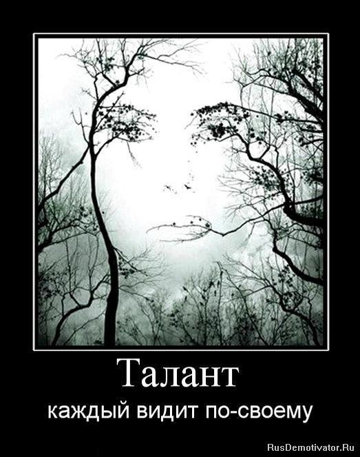 Как красивые рукописные шрифты на русском для фотошопа могли там себя