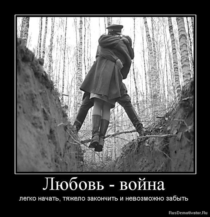 Нам придется смотреть русские фильмы про север пронизывающая