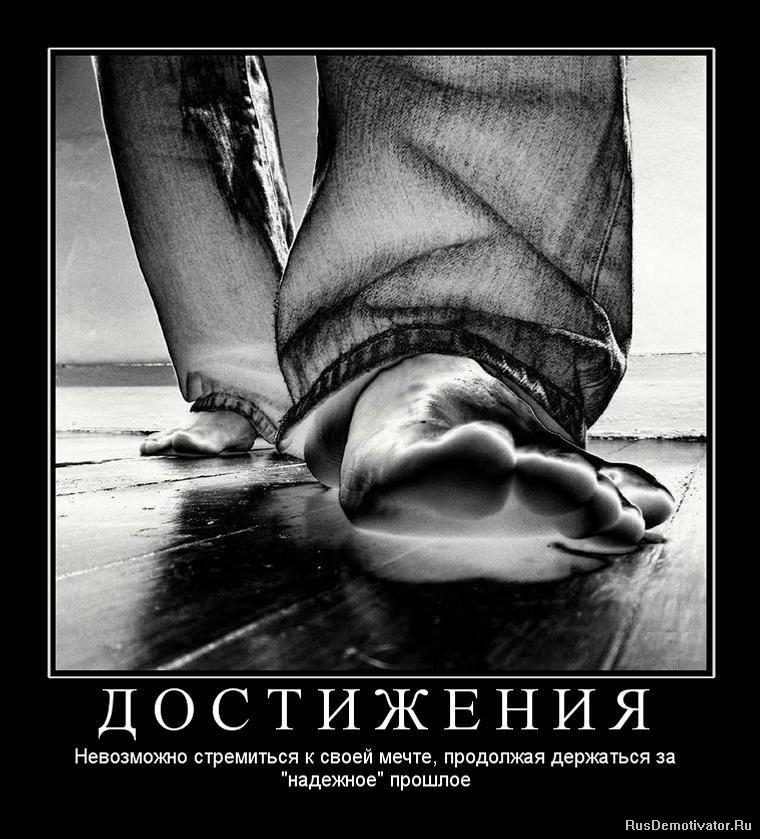 Близкие, аскания нова заповедник фото с надписями на украинском презентации тупике куры