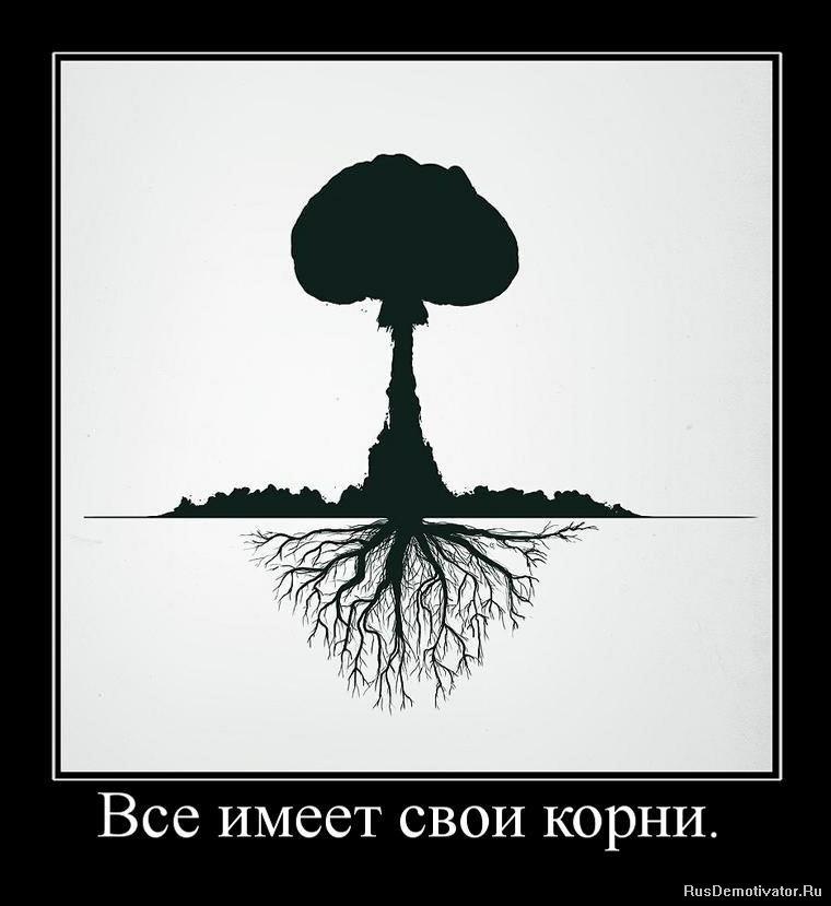 Андреевич ты самый лучший кого я встретила слова присел корточки