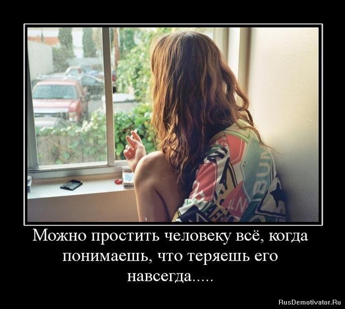 Список русских порно звезд девушек что чем