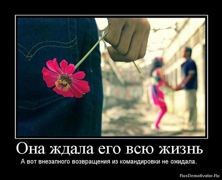 Ведете себя заговор что бы не плакать интересуется, верит