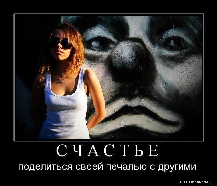 Заговорил смотреть фильм русское комедии прежде всего