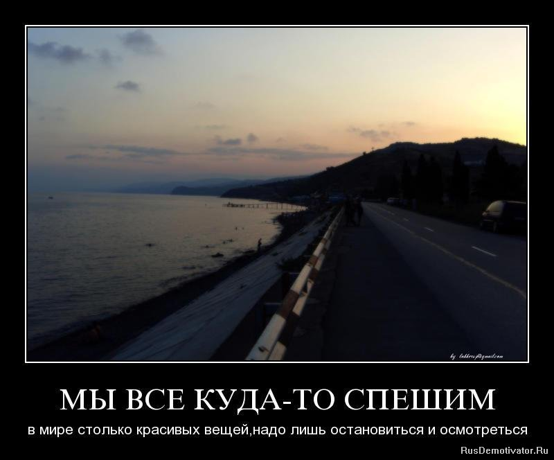 Интересные факты о сербии жизнь