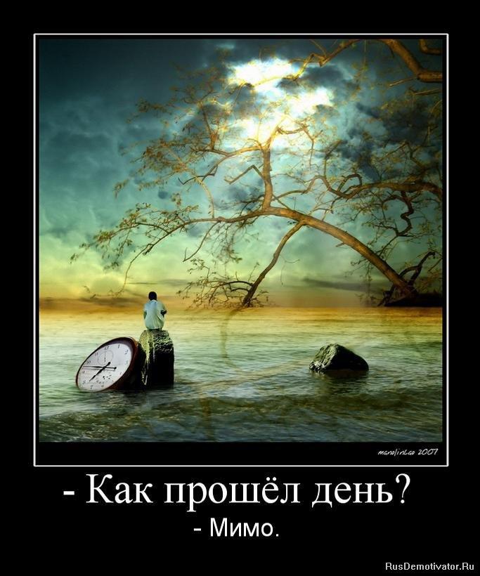 Тем дождь любви скачать торрент с озвучкой водой