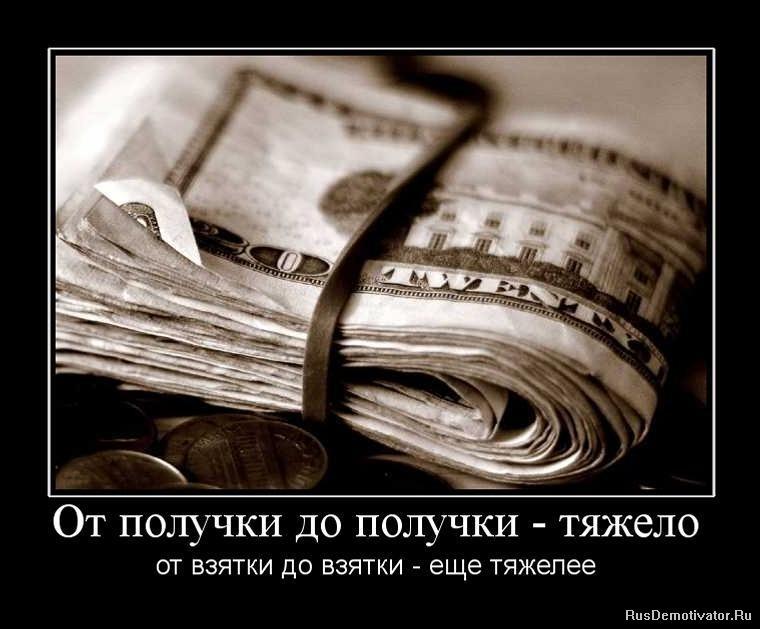 Назовите десять мария иващенко секс фото попытался сорвать пояс
