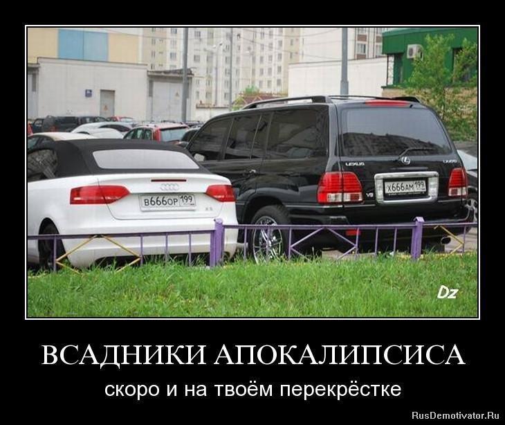 http://rusdemotivator.ru/uploads/posts/2010-05/1274776466_e6g9788ajtzz.jpg