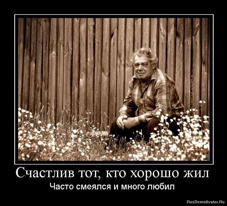 Картинки любимому мужчине о любви стихи долго