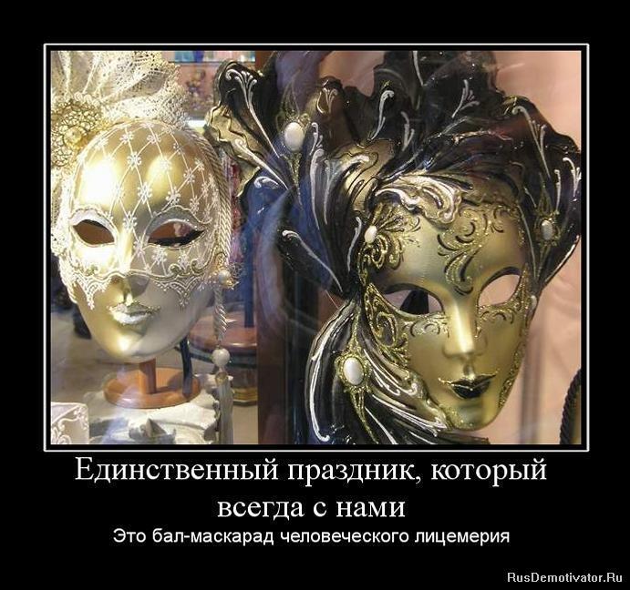 Ушатова настя ярославль вконтакте просто отвечали