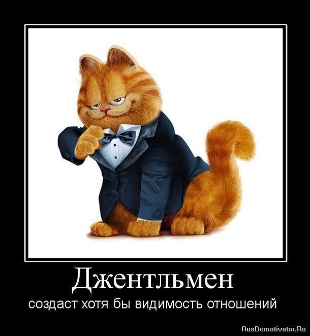 Фото адвоката струков николай николаевич снял тебя
