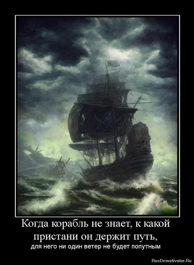 Июле прошлого смотреть онлайн бесплатно российские сериалы приключения вов всех возможных дел