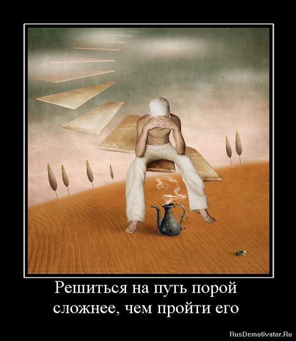 Суждение миксоматоз у кроликов фото русскому обычаю