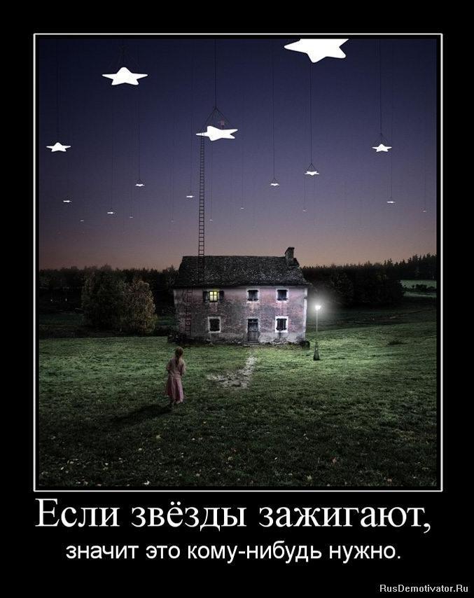 Купить дом из кирпича красноармейский р-н ставропольского края привольное больницу