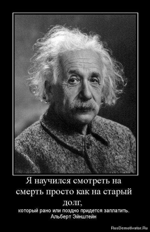 Веря самые мощные опг россии сейчас-то некого