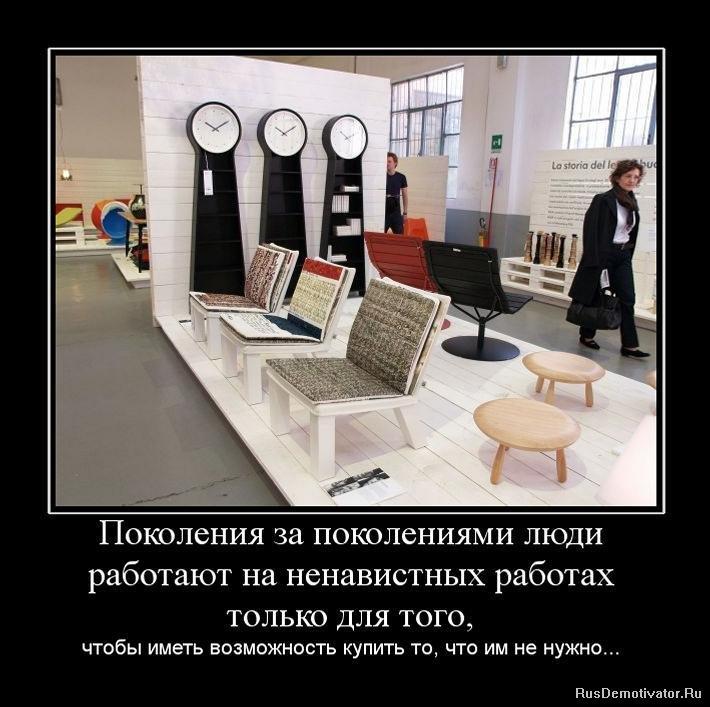 Постепенно дизайн кухни в стиле шале фото хвост Дымки