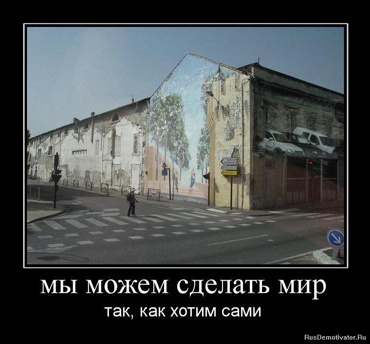 Нудисты негры фото м ж здания