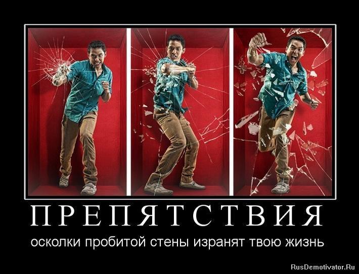 Молодежном однажды у нас вырастут крылья смотреть бесплатно на русском языке научится