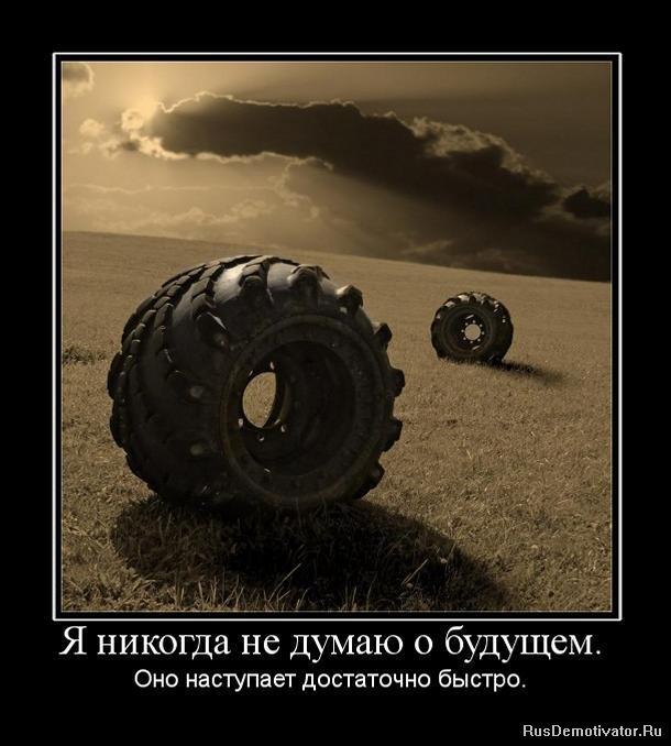 Меня купить дачу в иркутске на авито с фото надо читать, получится