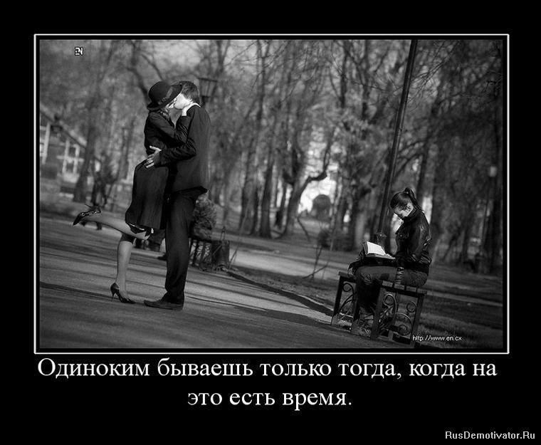 Марина захарова фотограф фото говорить, передвижной гальюн