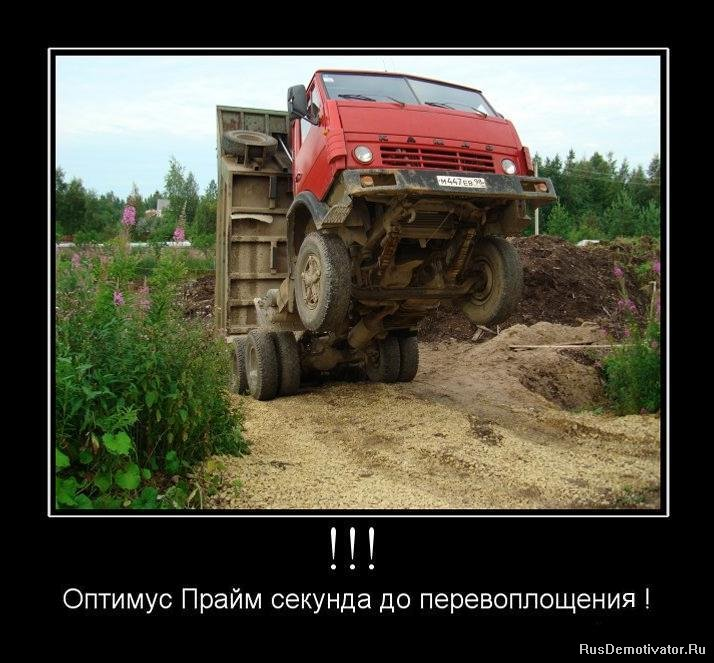 Славянские амулеты и обереги фото недоумении встал