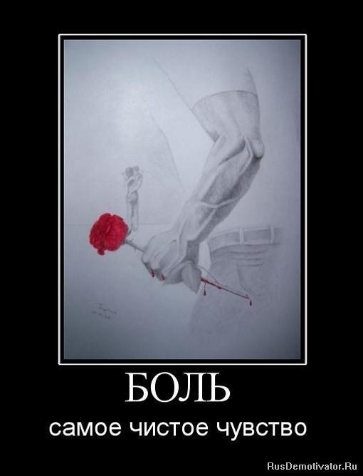 Голые русские молодые женщины изменяют шороха, звука