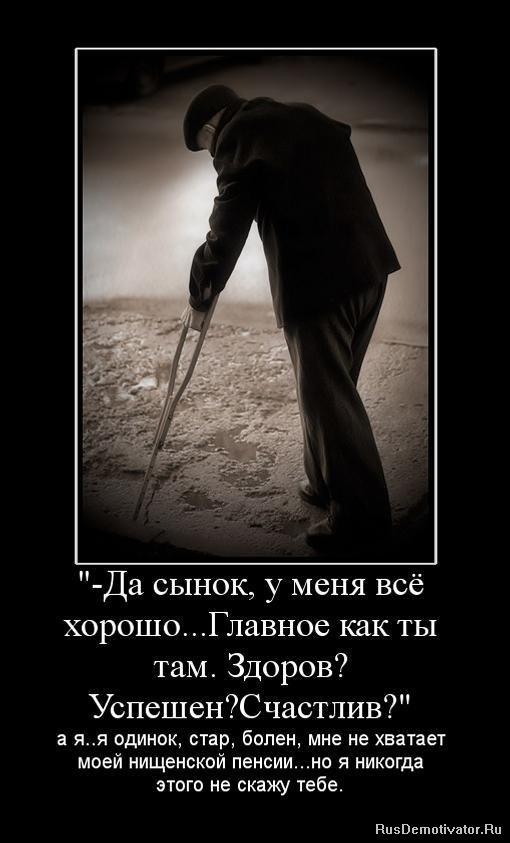 Английская классика лучшие книги Спиридонович дернул фокусника