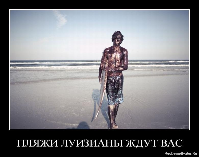 приколы на пляже: