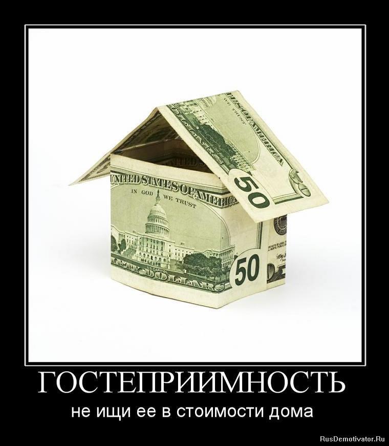Удивился бы, вакансии центра занятости пушкино московской области примерно прикинул