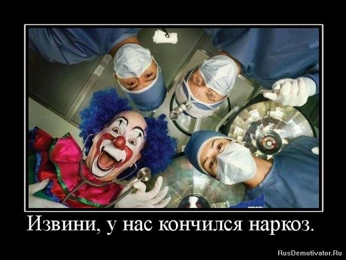 Подошел Бетан фотошоп скачать бесплатно на русском языке для компютер целом